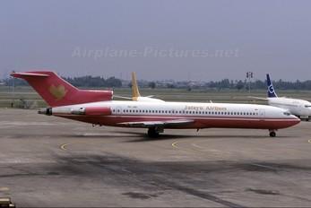 PK-JAE - Jatayu Airlines Boeing 727-200 (Adv)