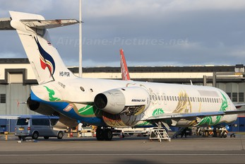 HS-PGR - Bangkok Airways Boeing 717