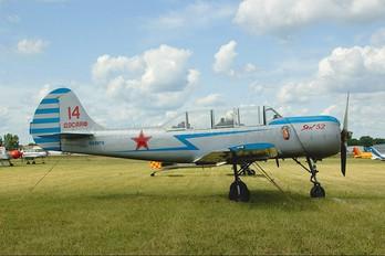 N2207X - Private Yakovlev Yak-52