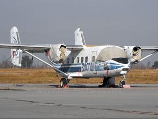 RA-41901 - Private Antonov An-38