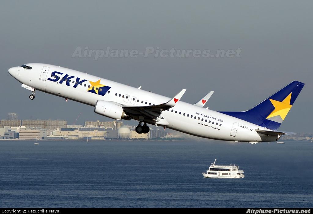 Skymark Airlines JA737Q aircraft at Tokyo - Haneda Intl