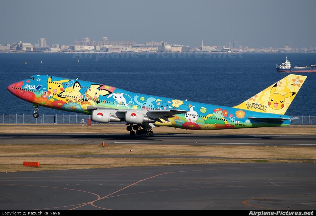 ANA - All Nippon Airways JA8956 aircraft at Tokyo - Haneda Intl
