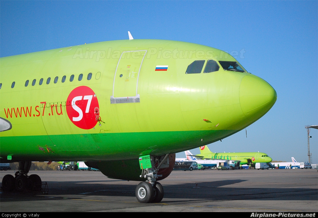 S7 Airlines VP-BSZ aircraft at Moscow - Domodedovo