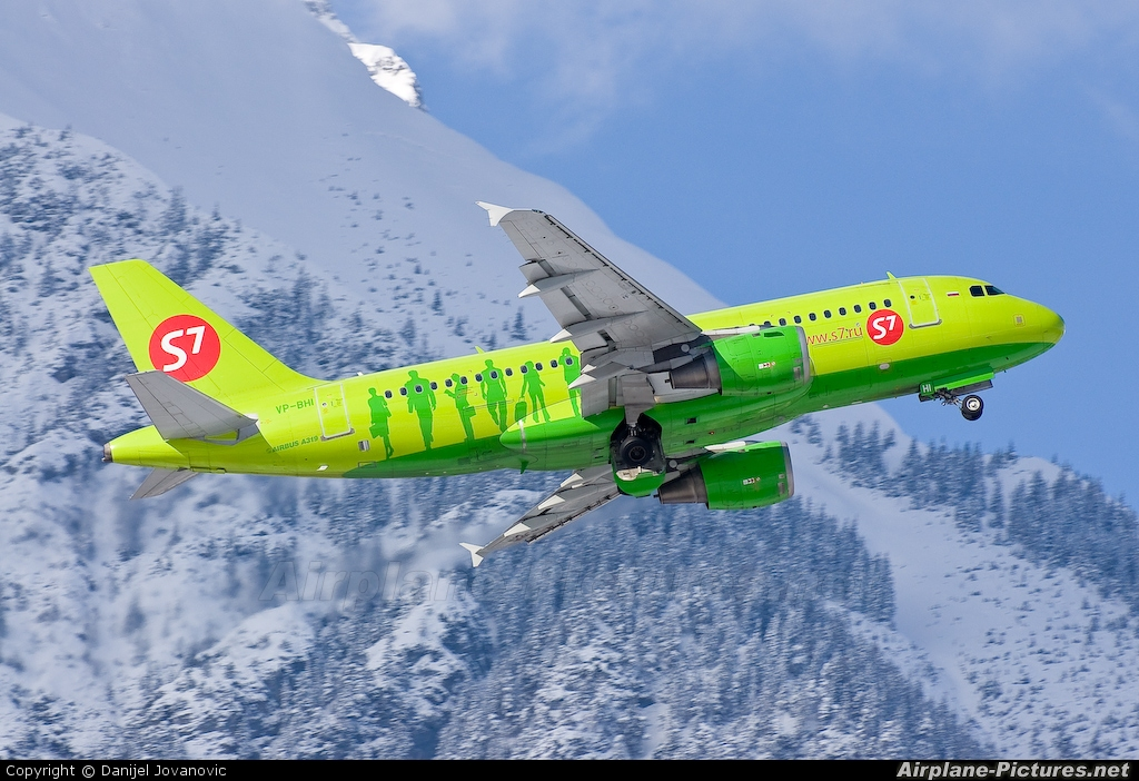 S7 Airlines VP-BHI aircraft at Innsbruck