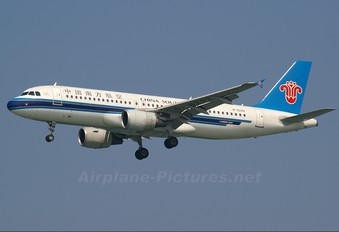 B-6292 - China Southern Airlines Airbus A320