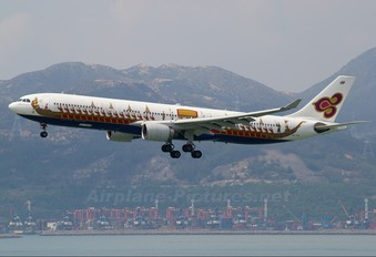 HS-TEK - Thai Airways Airbus A330-300