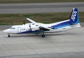 JA01NV - ANA - Air Central Fokker 50