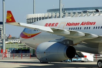 F-WWKI - Hainan Airlines Airbus A330-200