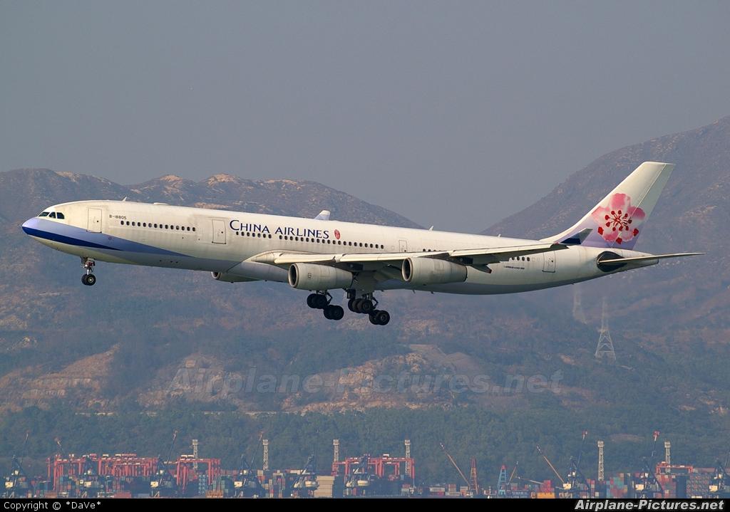 China Airlines B-18805 aircraft at HKG - Chek Lap Kok Intl