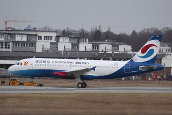 D-AVYO - Chongqing Airlines Airbus A319