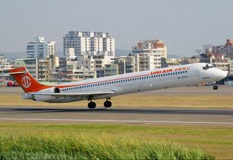 B-17911 - Uni Air McDonnell Douglas MD-90