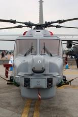 - - Royal Navy Westland Lynx HMA.8