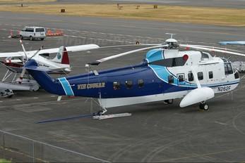 N262F - VIH Cougar Helicopters Sikorsky S-61N