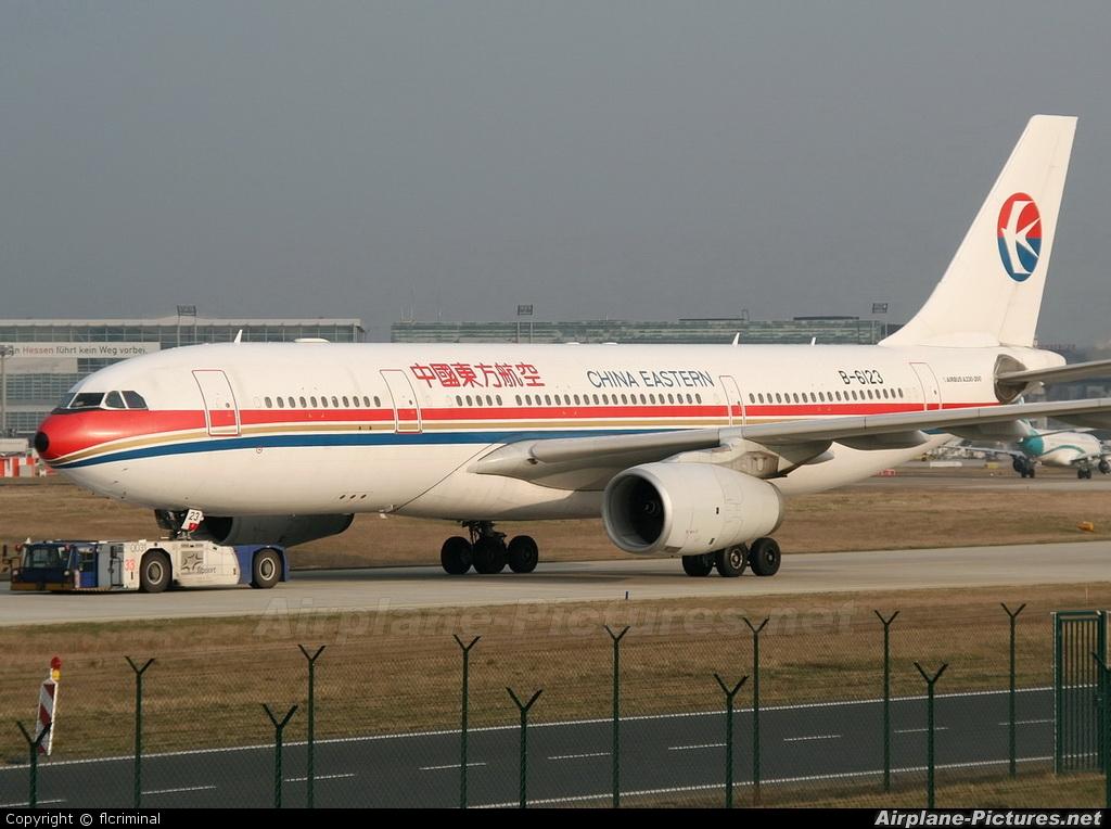 China Eastern Airlines B-6123 aircraft at Frankfurt