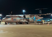 OK-JFL - CSA - Czech Airlines ATR 42 (all models) aircraft