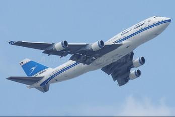 9K- ADE - Kuwait Airways Boeing 747-400