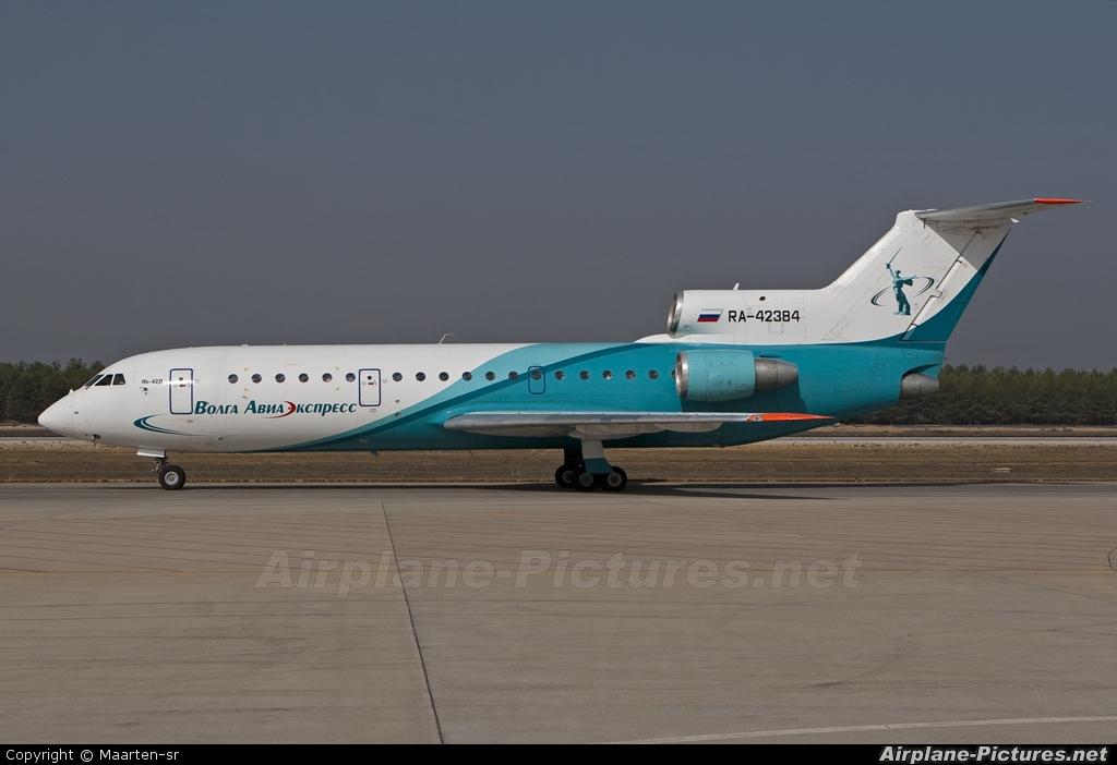 Volga Avia Express RA-42384 aircraft at Antalya