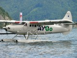 SX-ARO - ArGo Airways de Havilland Canada DHC-3 Otter aircraft