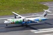 HS-PGA - Bangkok Airways ATR 72 (all models) aircraft