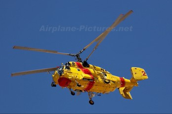 CS-HMN - Portugal - Fire Brigade Kamov Ka-32 (all models)