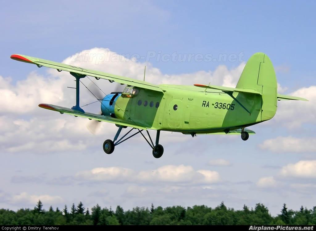 Private RA-33605 aircraft at Vatulino