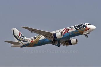 A9C-EJ - Gulf Air Airbus A320
