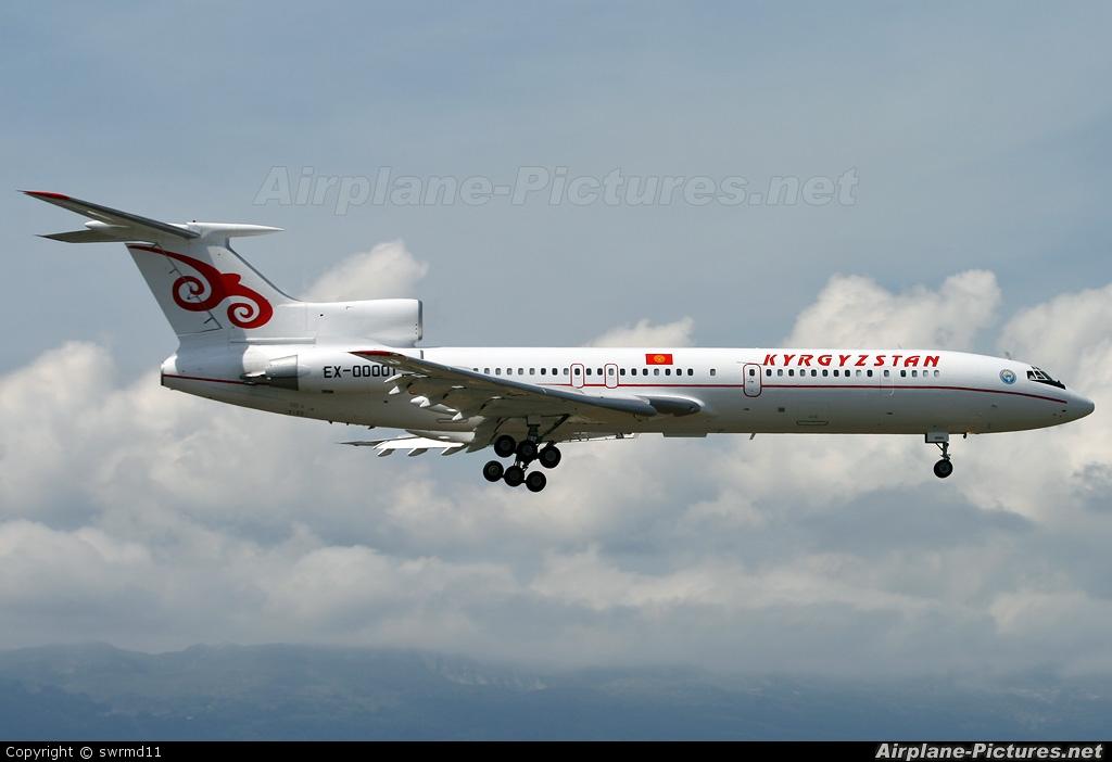 Kyrgyzstan - Government EX-00001 aircraft at Geneva Intl