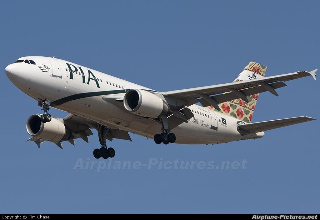 PIA - Pakistan International Airlines AP-BEG aircraft at London - Heathrow