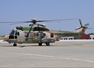 A40-HF - Oman - Air Force Aerospatiale AS332 Super Puma