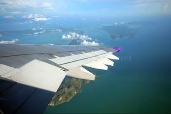 HS-TAU - Thai Airways Airbus A300