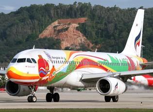 HS-PGU - Bangkok Airways Airbus A320