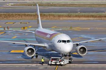 EC-ILQ - Iberia Airbus A320