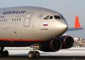RA-96015 - Aeroflot Ilyushin Il-96 aircraft