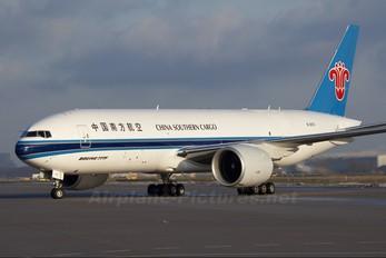 B-2073 - China Southern Cargo Boeing 777F