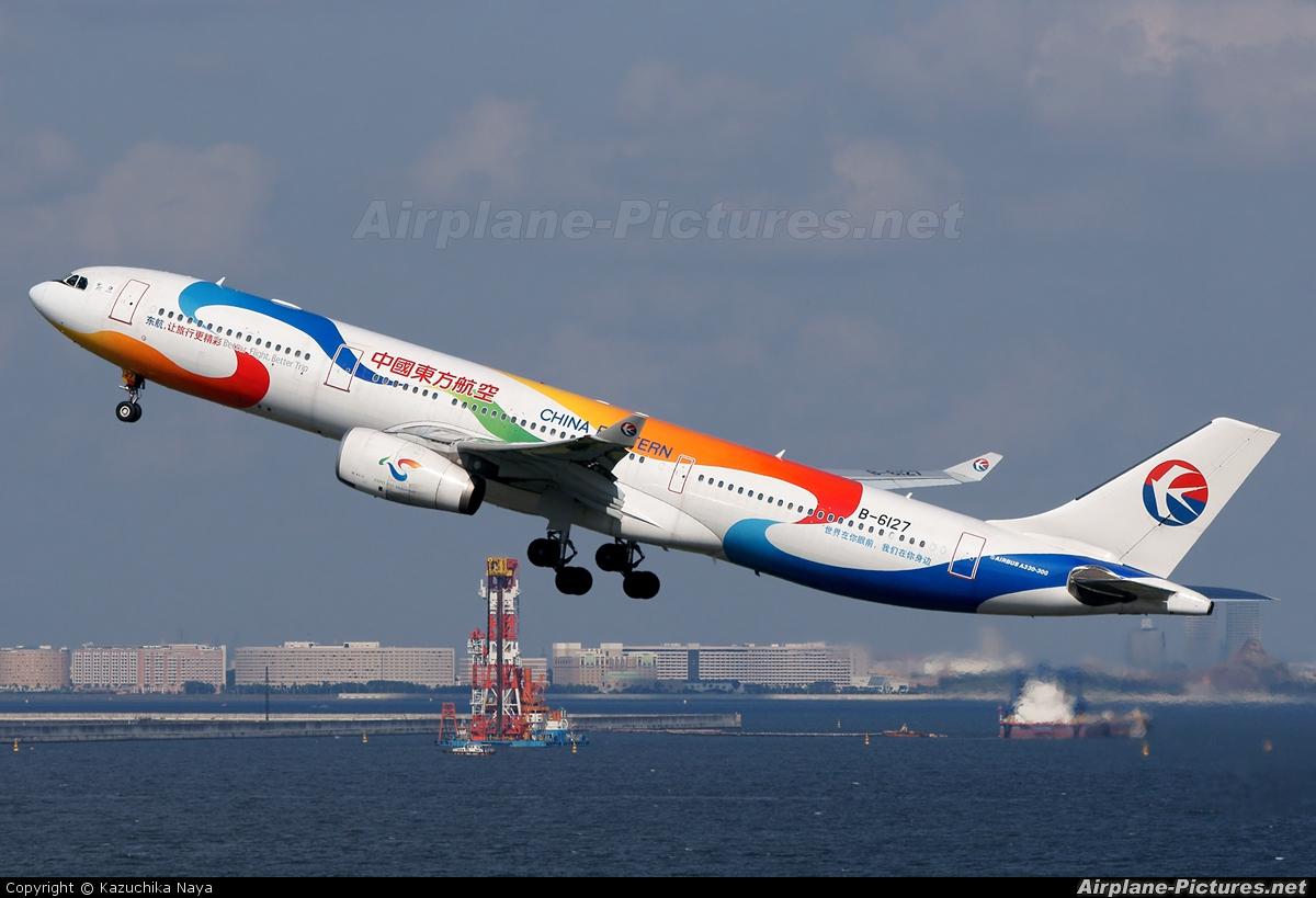 China Eastern Airlines B-6127 aircraft at Tokyo - Haneda Intl