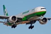 B-16711 - Eva Air Boeing 777-300ER aircraft