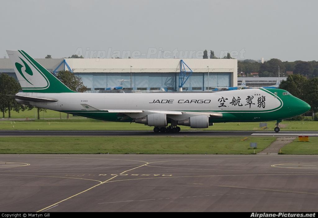 Jade Cargo B-2423 aircraft at Amsterdam - Schiphol