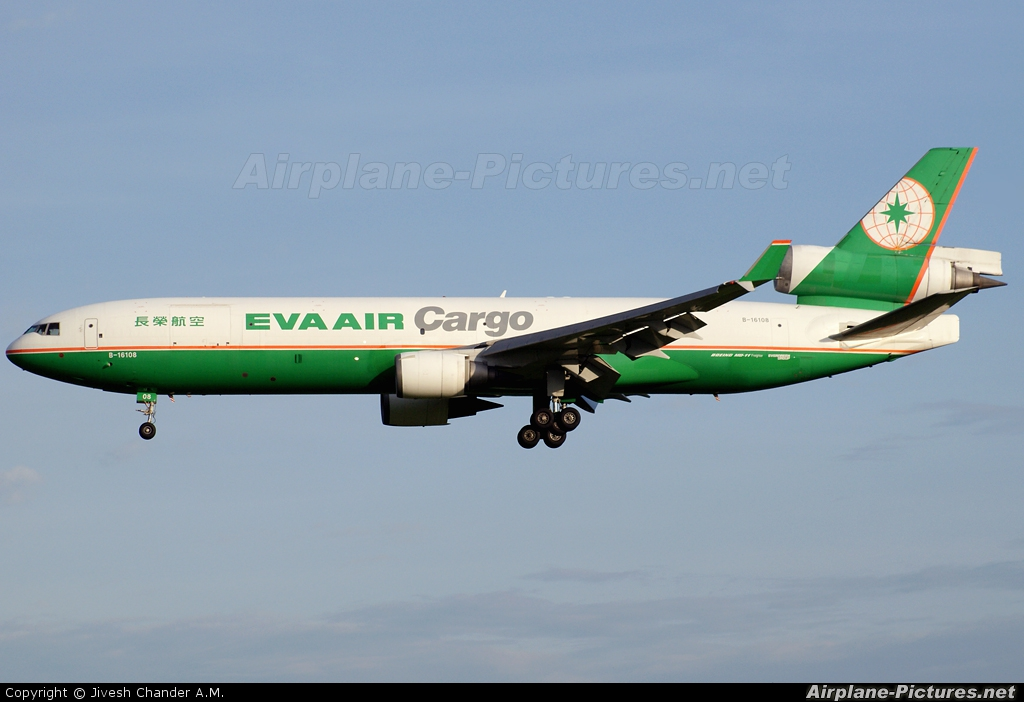 EVA Air Cargo B-16108 aircraft at Singapore - Changi