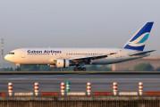TR-LHP - Gabon Airlines Boeing 767-200 aircraft