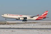 Air Mauritius 3B-NBE image