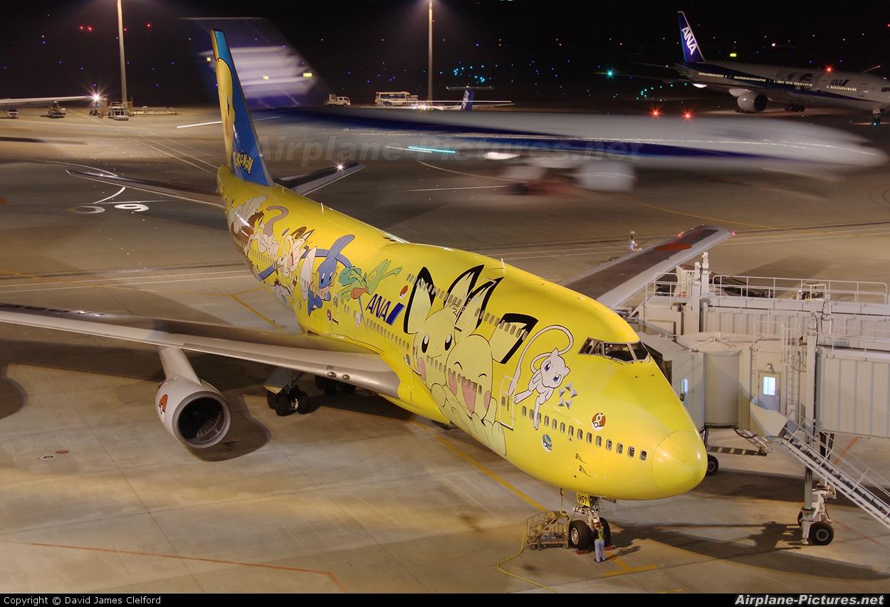 ANA - All Nippon Airways JA8957 aircraft at Tokyo - Haneda Intl