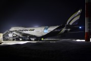 N760SA - Southern Air Transport Boeing 747-200SF aircraft
