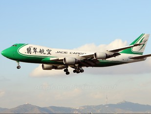B-2439 - Jade Cargo Boeing 747-400F, ERF