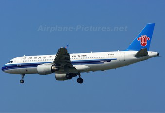 B-2406 - China Southern Airlines Airbus A320
