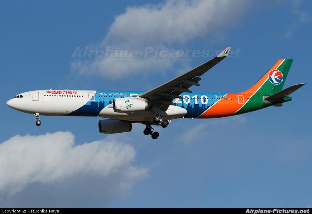 China Eastern Airlines B-6100 aircraft at Tokyo - Narita Intl