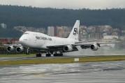 N746SA - Southern Air Transport Boeing 747-200 aircraft
