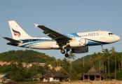 HS-PGT - Bangkok Airways Airbus A319 aircraft