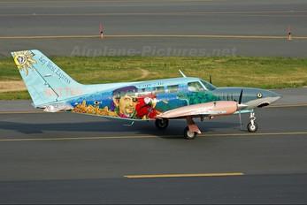 N67786 - Cape Air Cessna 402C