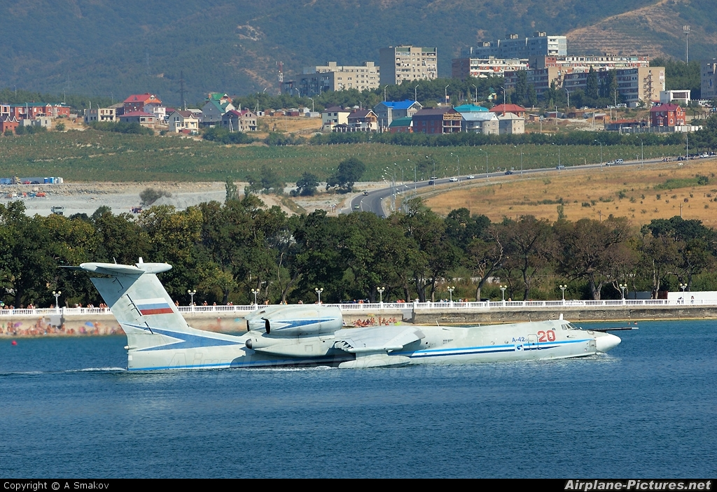 Beriev Design Bureau 20 aircraft at Gelendzhik