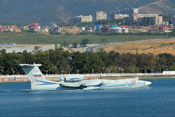 20 - Beriev Design Bureau Beriev A-42